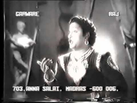 Sindhanai Sei-Kalyani