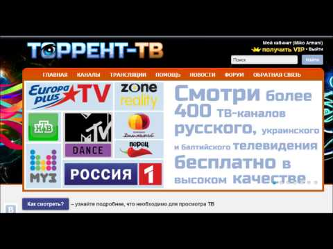 Russian Techno 2014 - www.Torrent-Tv.Ru