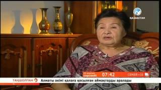 Алаш алыбы -- Мағжан Жұмабаев