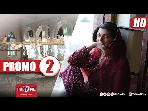 Seep | Promo 2 | TV One Drama | 3 March 2018
