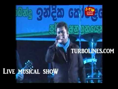 Sunrahahe Hindi Song