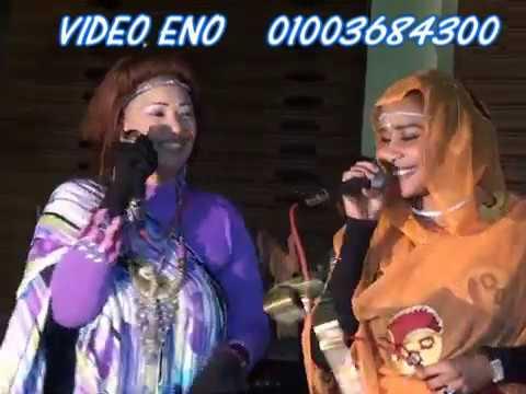 مرفت - وحـده فيديو محمد اينو 01003684300.