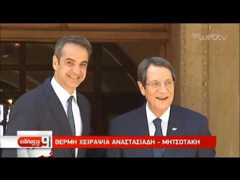 Κ.Μητσοτάκης:Οι ενέργειες της Τουρκίας παραβιάζουν τα κυριαρχικά δικαιώματα της Κύπρου|29/07 |ΕΡΤ