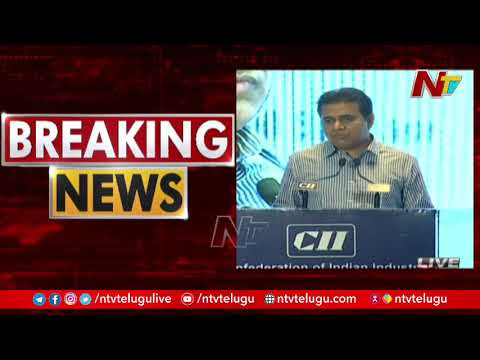 Minister KTR Serious Comments On Central, Participates In CII Telangana Conference on T-NEXT