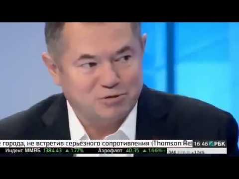 Сергей Глазьев: Вредительство ЦБ РФ