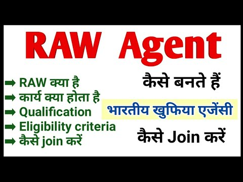 RAW Agent kaise bante hai full details in Hindi | how to join RAW | Bharat ki khufiya agency |