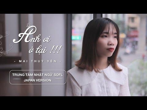 Anh Ơi Ở Lại Cover - Chi Pu | Japan Version