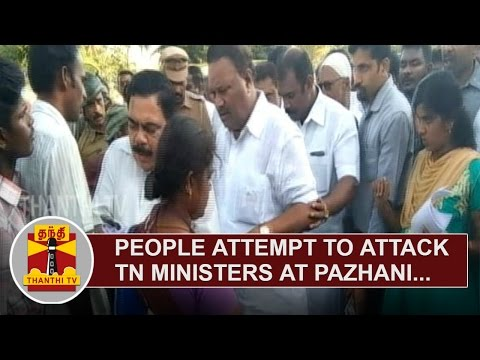 People-attempt-to-attack-ministers-at-Pazhani-Thanthi-TV