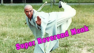 Video Wu Tang Collection - Super Reverend Monk MP3, 3GP, MP4, WEBM, AVI, FLV Oktober 2018