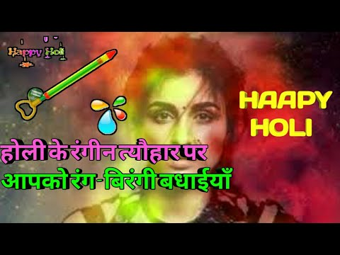 Happy birthday quotes - advance  holi wishes  holi special  happy holi images  bollywood hindi status