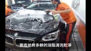 FCB日本頂級汽車美容--士林華齡店(BMW M6鑽石鍍膜)