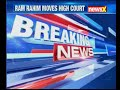 Ram Rahim challenges verdict in rape case, moves High Court - Video