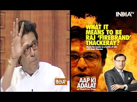 Aap - Watch MNS chief Raj Thackeray grilled by India TV's editor-in-chief Rajat Sharma in Aap Ki Adalat. For more content go to http://http://www.indiatvnews.com/v...
