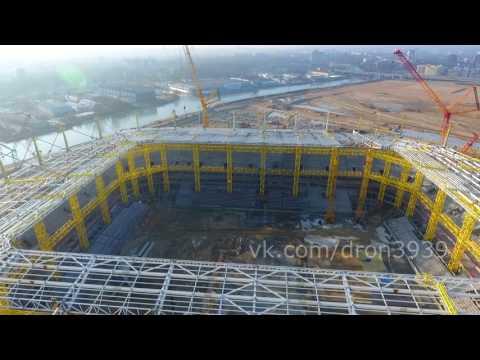 Аэросъемка строящегося стадиона вКалининграде