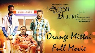 Video Orange Mittai - Full Movie | Vijay Sethupathi | Ramesh Thilak | Aashritha | Justin Prabhakaran MP3, 3GP, MP4, WEBM, AVI, FLV Juni 2018