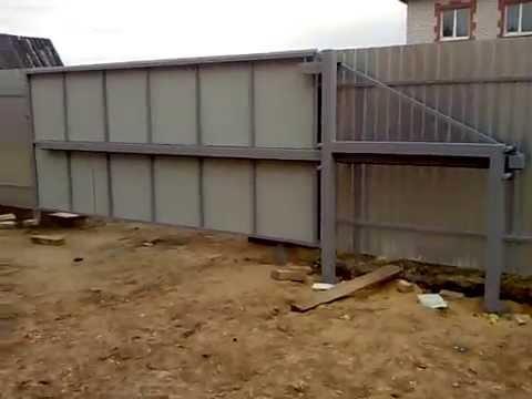 Откатные ворота со средней балкой своими руками