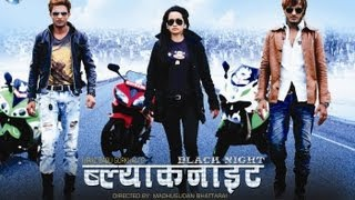 Nepali Film - Blacknight - New - Theatrical Trailer -HD