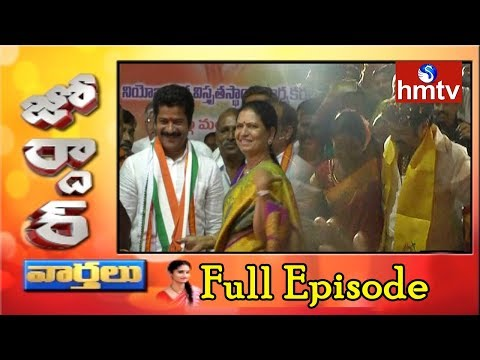 Balakrishna Dance With Tribals | DK Aruna Praises Revanth Reddy | Jordar News Full Episode
