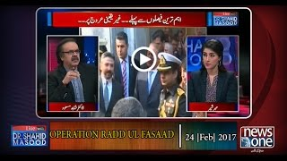 Live with Dr Shahid Masood | 24 Feb 2017