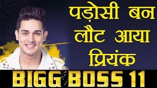 Video Bigg Boss 11: Priyank Sharma to COMEBACK on show as 'PADOSI' ! | FilmiBeat MP3, 3GP, MP4, WEBM, AVI, FLV Oktober 2017