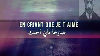 Download Lagu Adieu - Slimane  ~Paroles ~ مترحمة للعربية~🎵 [HD] Mp3