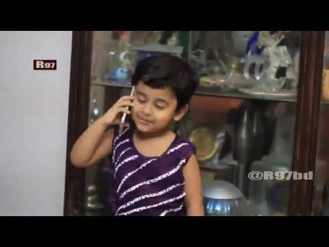 Video ভয়ংকর পাকা বুড়ি। hello jan ki koro. new funny video 2017 download in MP3, 3GP, MP4, WEBM, AVI, FLV January 2017