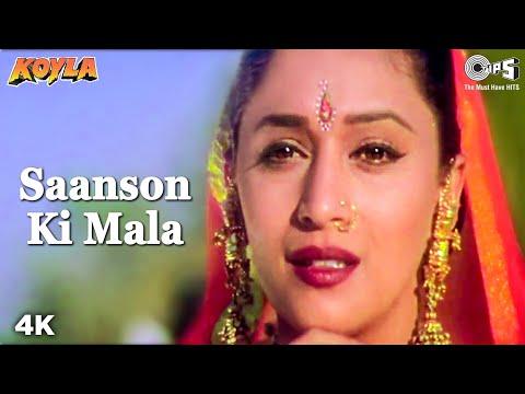Saanson Ki Mala | Koyla | Shahrukh Khan | Madhuri Dixit | Kavita Krishnamurthy | 90's Hit Song