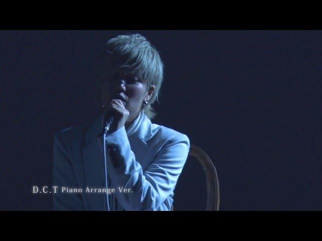ZYUN.「D.C.T」-piano Arrange Ver.-