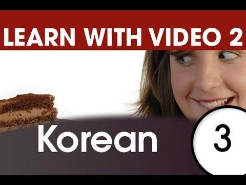 Top 20 Koreanische Verben