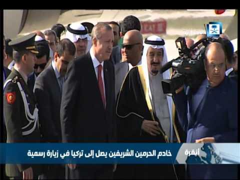 #فيديو ::  خادم الحرمين الشريفين يصل إلى #تركيا في زيارة رسمية