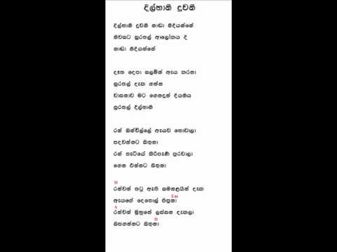 Dilhani - An instrumental version of one of the most popular sinhala classics..