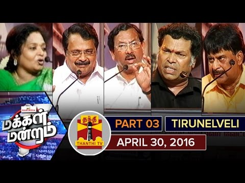 Makkal-Mandram-Who-Should-be-Considered-While-Voting-CM-Candidate-or-Local-Candidate-Seg03-Apr-30