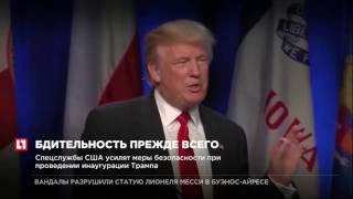 В Госдепе США объяснили отсутствие доказательств кибератак со стороны России