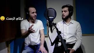 المقامات الموسيقية على شكل حوار عفوي