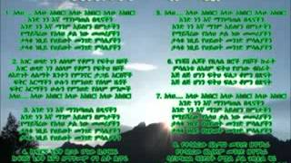 Ethiopian Muslims' unity song (Neshida) in the struggle for justice.