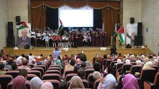 مهرجان التربوي الثقافي المركزي ويوم الطفل الفلسطيني - كامل
