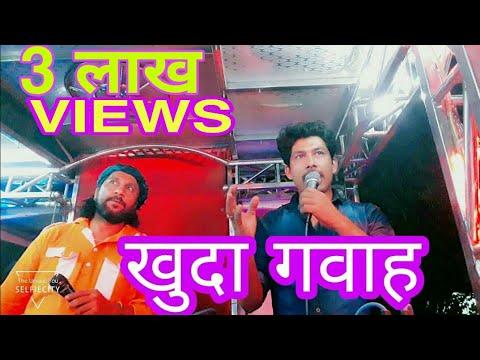 Video Khuda Gavah Habib band Amalner download in MP3, 3GP, MP4, WEBM, AVI, FLV January 2017