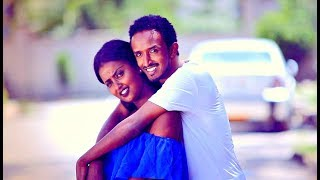 Leul Alemu - Tinafkignalesh | ትናፍቂኛለሺ - New Ethiopian Music 2017 (Official Video)