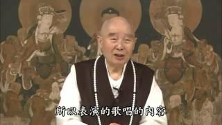 Kinh Vô Lượng Thọ Tinh Hoa 08-22 - Pháp Sư Tịnh Không