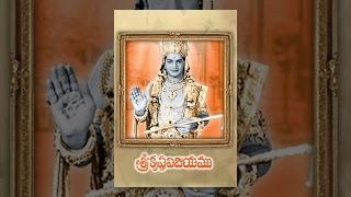 Sri Krishna Vijayam (1971)