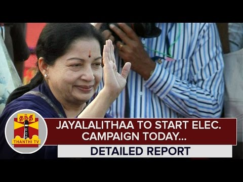Detailed-Report--Chief-Minister-Jayalalithaa-to-Start-Election-Campaign-Today--Thanthi-TV