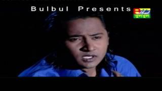 Bolo Kobita Bolo/Hasu/Aj Tumi Nei/Bulbul Audio Center