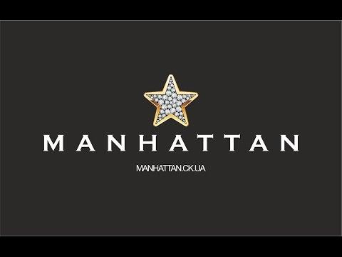 День Рождения MANHATTAN 2017