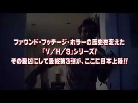 VHSファイナルインパクト