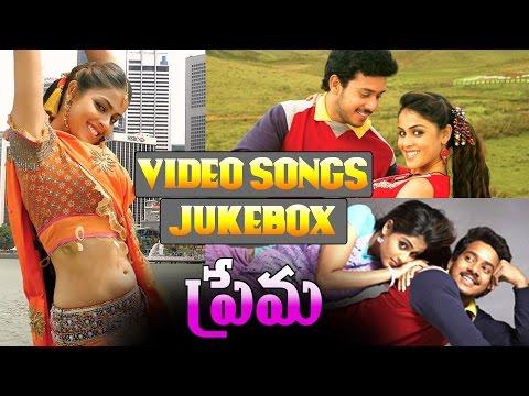 Prema Movie    Video Songs Jukebox    Bharath, Genelia DSouza