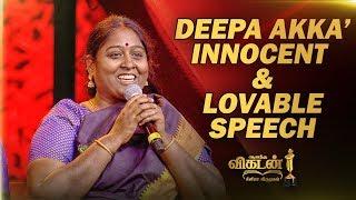 Video FUNNY: Biriyani Taste Secret!- Deepa Reveals | Ananda Vikatan Cinema Awards 2018 MP3, 3GP, MP4, WEBM, AVI, FLV Februari 2019