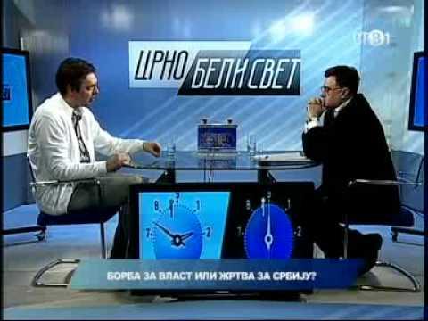 Црно-бели свет: Александар Вучић