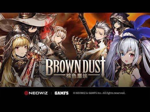 《棕色塵埃 Brown Dust》手機遊戲玩法與攻略教學!