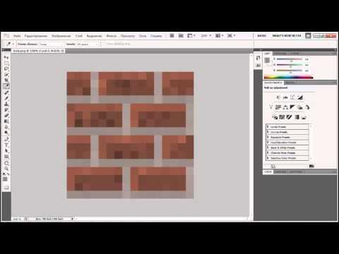 как создать текстур пак: