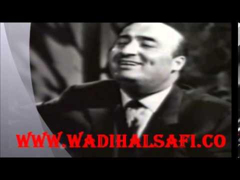 وديع الصافي - المعجزة - Wadih Alsafi - ما احلى شتويتنا بضيعتنا